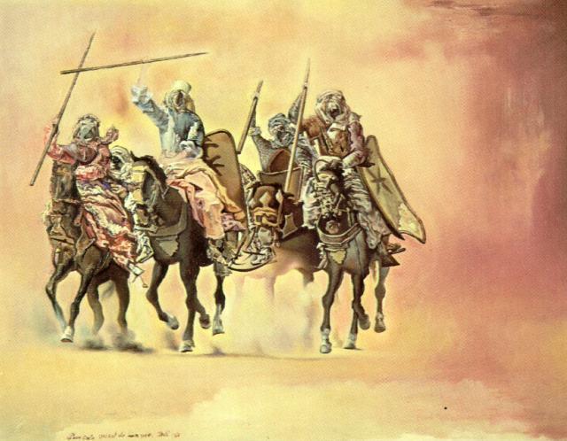 Study for 'The Battle of Tetuan' Salvador Dali