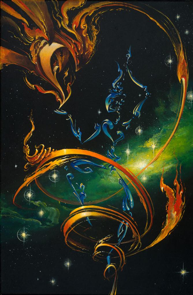The Apsara & the Dragon #3
